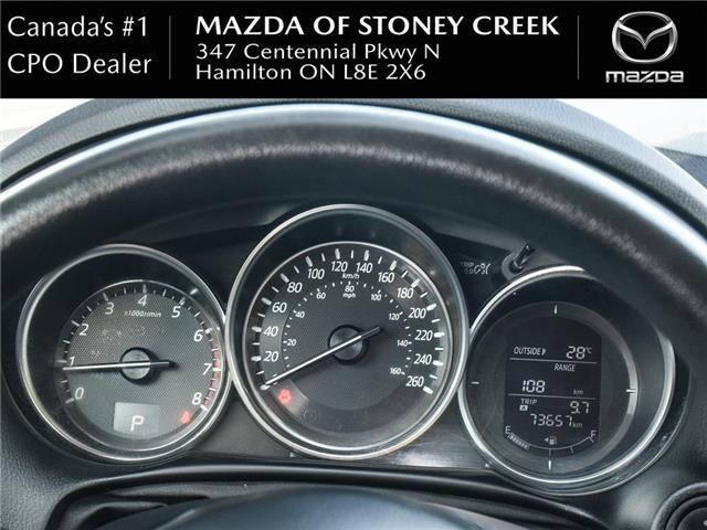 2016 Mazda CX-5 GS (Stk: SU1272) in Hamilton - Image 17 of 23