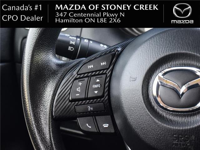 2016 Mazda CX-5 GS (Stk: SU1272) in Hamilton - Image 18 of 23