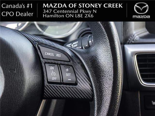 2016 Mazda CX-5 GS (Stk: SU1272) in Hamilton - Image 19 of 23