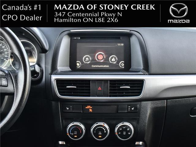 2016 Mazda CX-5 GS (Stk: SU1272) in Hamilton - Image 21 of 23