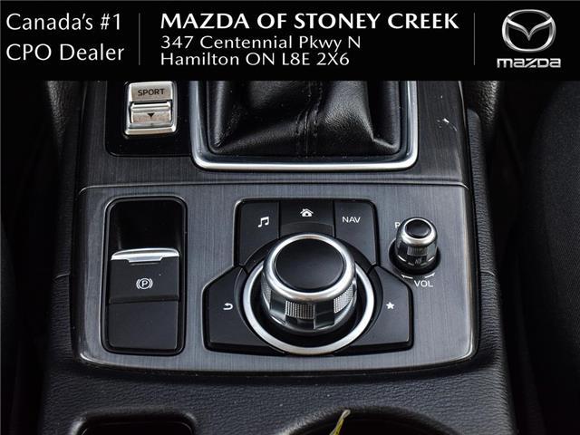 2016 Mazda CX-5 GS (Stk: SU1272) in Hamilton - Image 22 of 23