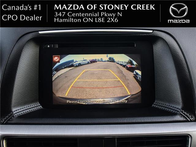 2016 Mazda CX-5 GS (Stk: SU1272) in Hamilton - Image 23 of 23