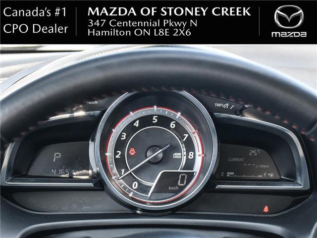 2016 Mazda Mazda3 GT (Stk: SU1324) in Hamilton - Image 17 of 24