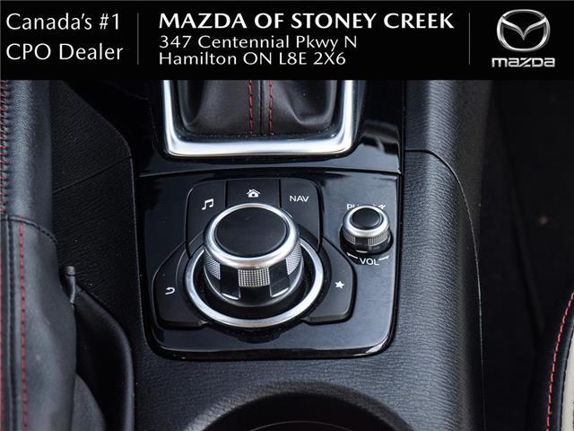 2016 Mazda Mazda3 GT (Stk: SU1324) in Hamilton - Image 22 of 24