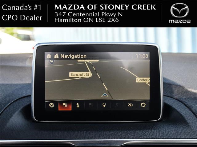 2016 Mazda Mazda3 GT (Stk: SU1324) in Hamilton - Image 24 of 24