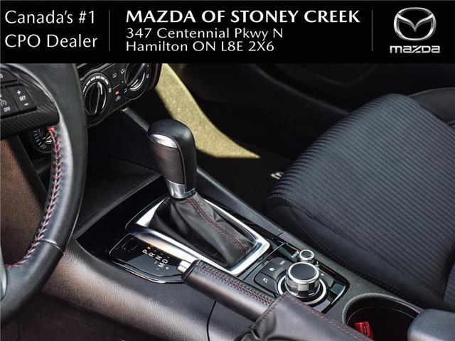 2016 Mazda Mazda3 GS (Stk: SU1329) in Hamilton - Image 11 of 24
