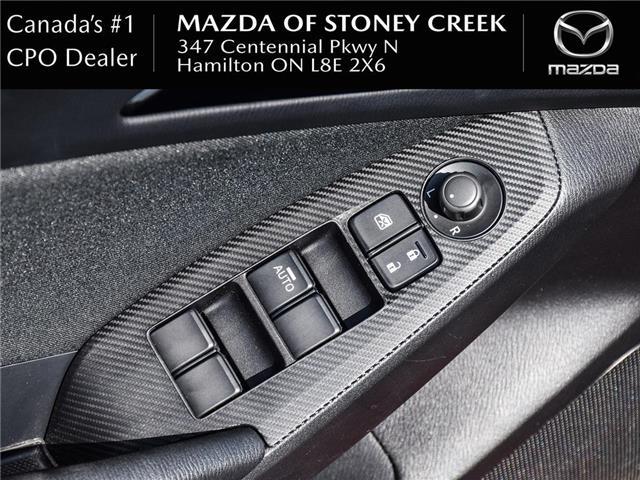 2016 Mazda Mazda3 GS (Stk: SU1329) in Hamilton - Image 12 of 24