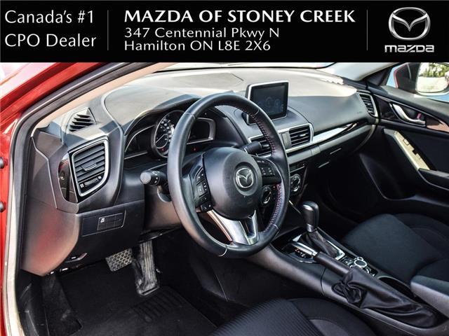 2016 Mazda Mazda3 GS (Stk: SU1329) in Hamilton - Image 13 of 24