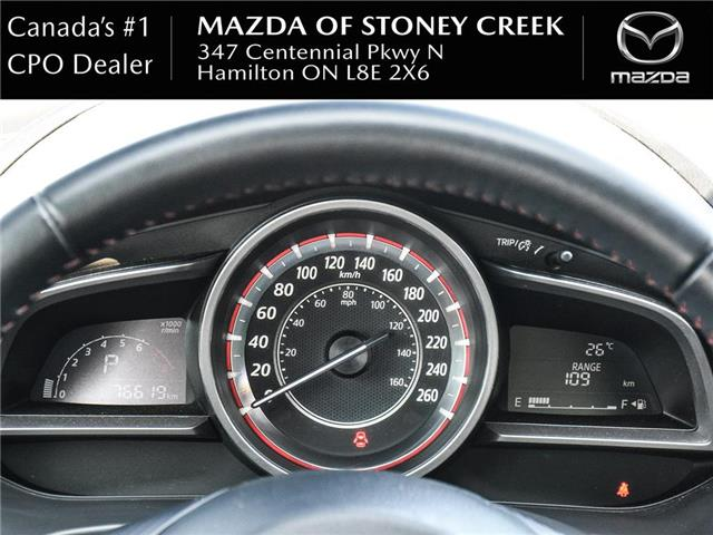 2016 Mazda Mazda3 GS (Stk: SU1329) in Hamilton - Image 18 of 24