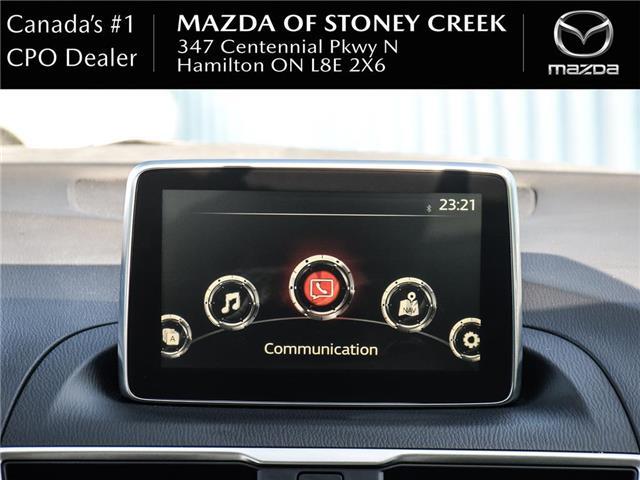 2016 Mazda Mazda3 GS (Stk: SU1329) in Hamilton - Image 22 of 24
