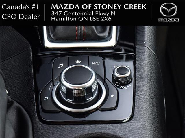 2016 Mazda Mazda3 GS (Stk: SU1329) in Hamilton - Image 23 of 24