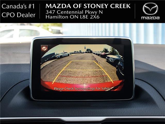 2016 Mazda Mazda3 GS (Stk: SU1329) in Hamilton - Image 24 of 24