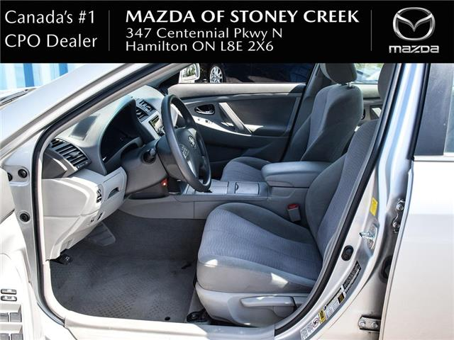 2011 Toyota Camry LE (Stk: SR865A) in Hamilton - Image 14 of 21