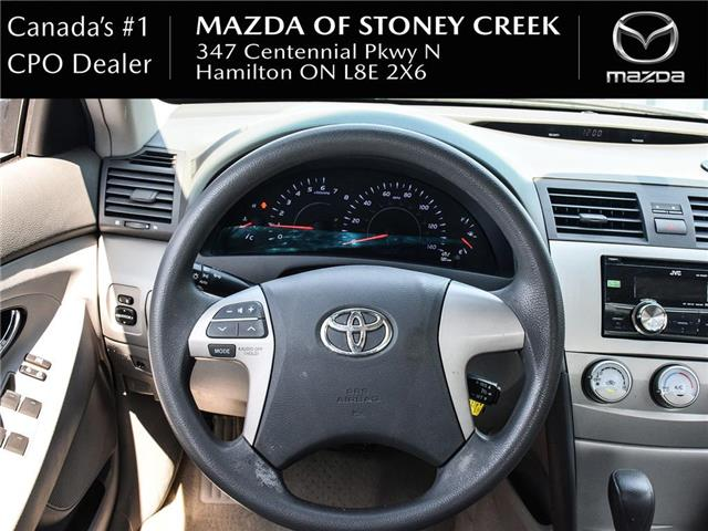 2011 Toyota Camry LE (Stk: SR865A) in Hamilton - Image 17 of 21
