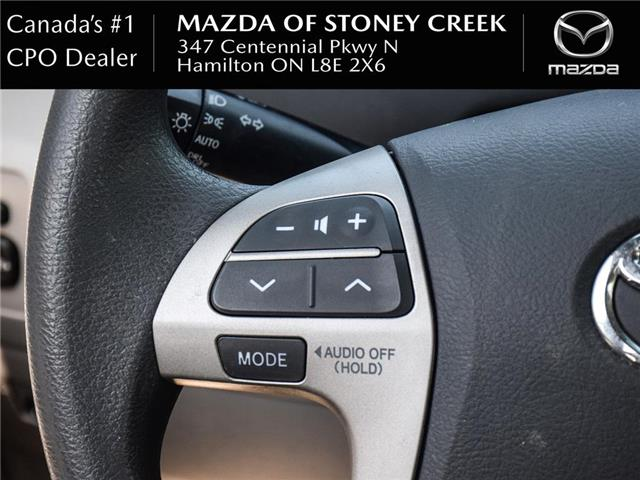 2011 Toyota Camry LE (Stk: SR865A) in Hamilton - Image 19 of 21