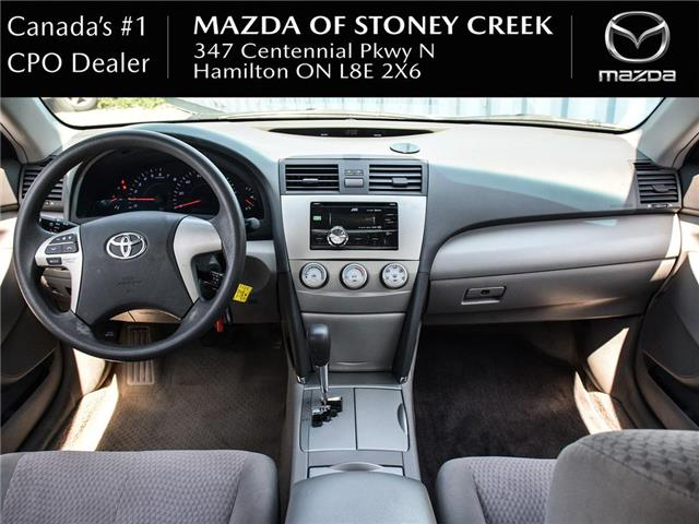 2011 Toyota Camry LE (Stk: SR865A) in Hamilton - Image 20 of 21