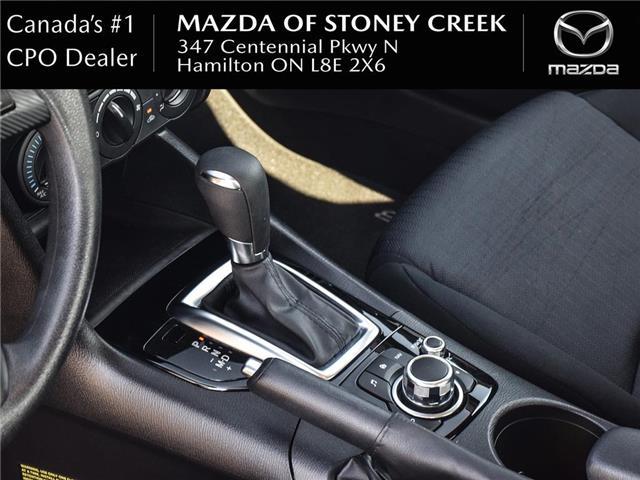 2016 Mazda Mazda3 GX (Stk: SU1330) in Hamilton - Image 11 of 24