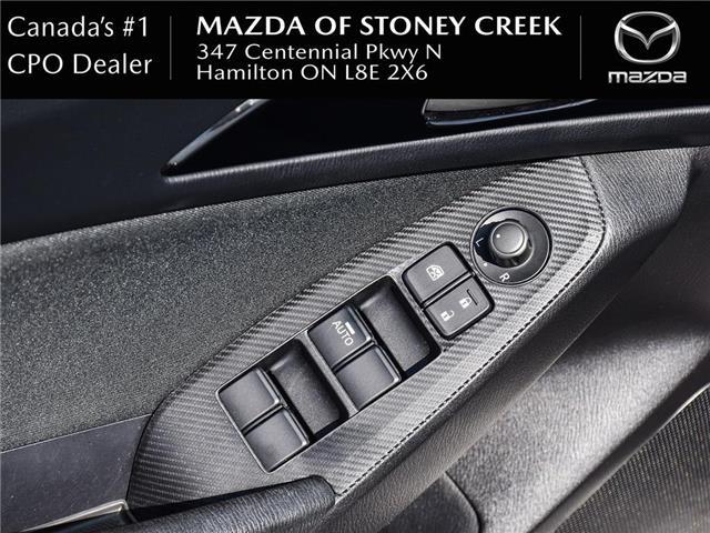 2016 Mazda Mazda3 GX (Stk: SU1330) in Hamilton - Image 12 of 24