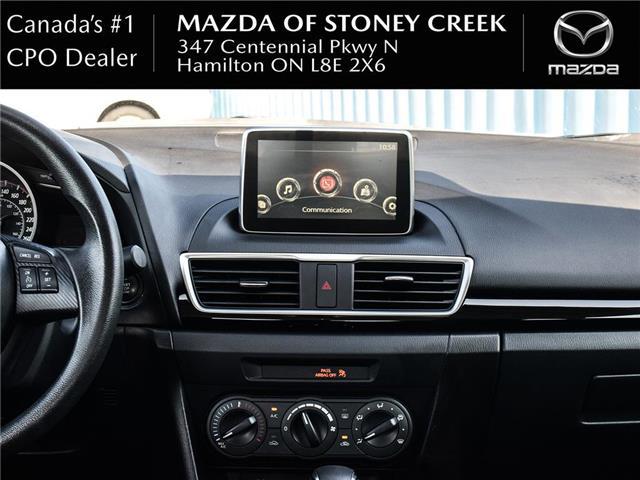 2016 Mazda Mazda3 GX (Stk: SU1330) in Hamilton - Image 22 of 24