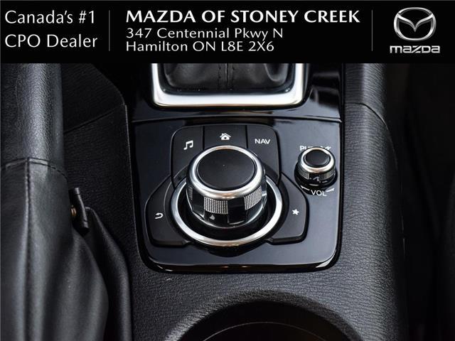 2016 Mazda Mazda3 GX (Stk: SU1330) in Hamilton - Image 23 of 24