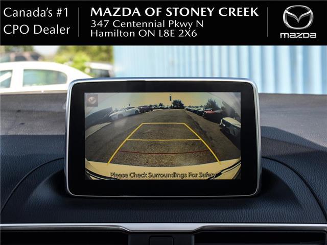 2016 Mazda Mazda3 GX (Stk: SU1330) in Hamilton - Image 24 of 24
