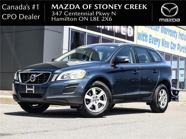 Used Volvo For Sale In Hamilton Mazda Of Stoney Creek