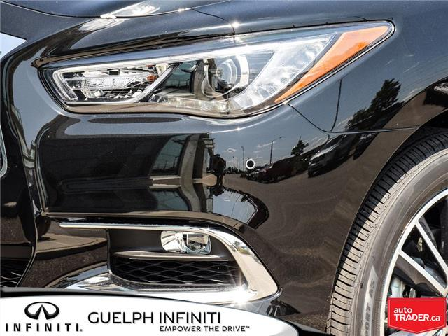 2020 Infiniti QX60  (Stk: I7001) in Guelph - Image 9 of 24