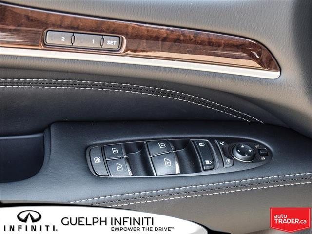 2020 Infiniti QX60  (Stk: I7001) in Guelph - Image 10 of 24