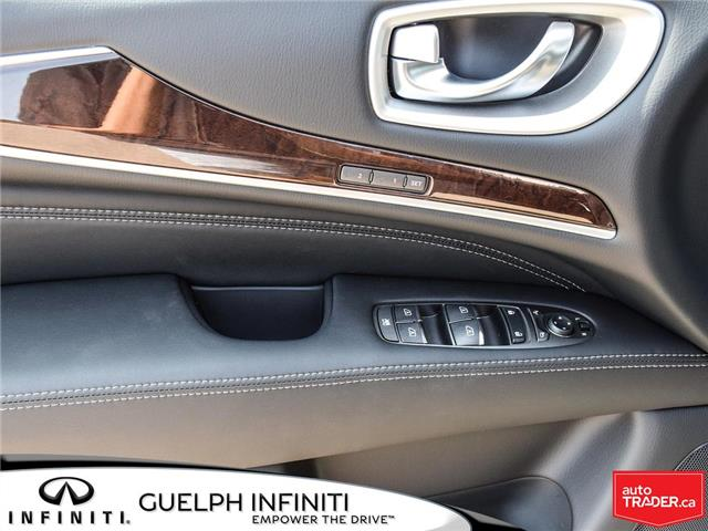2020 Infiniti QX60  (Stk: I7001) in Guelph - Image 11 of 24