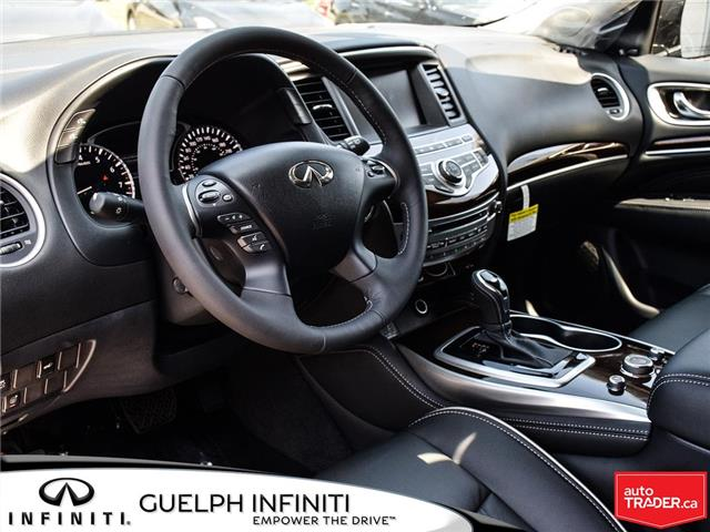 2020 Infiniti QX60  (Stk: I7001) in Guelph - Image 15 of 24