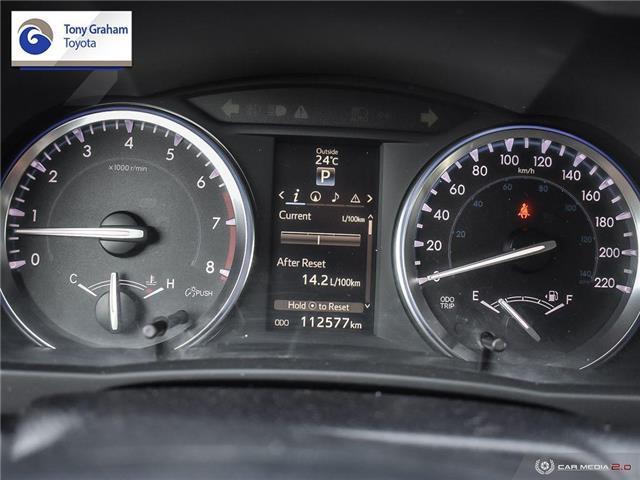 2015 Toyota Highlander XLE (Stk: E7884) in Ottawa - Image 15 of 30