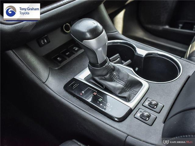 2015 Toyota Highlander XLE (Stk: E7884) in Ottawa - Image 21 of 30