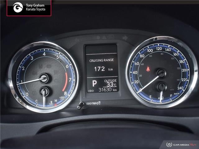 2018 Toyota Corolla  (Stk: B2874) in Ottawa - Image 15 of 29