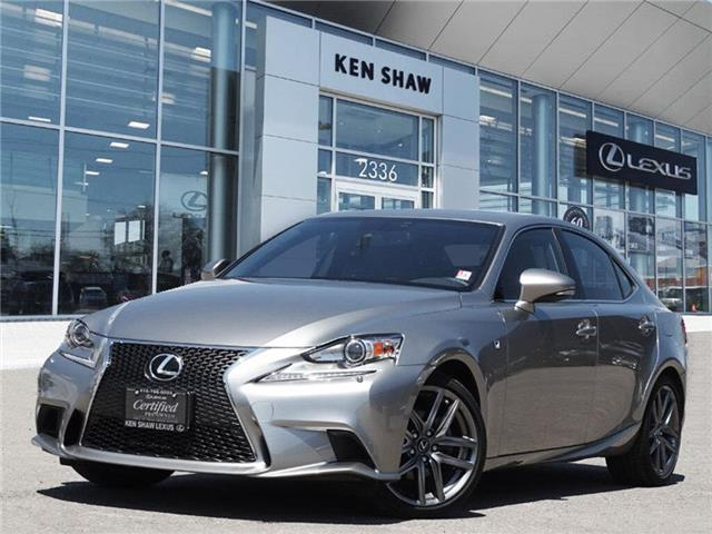 2015 Lexus IS 250 Base (Stk: 16207A) in Toronto - Image 1 of 25