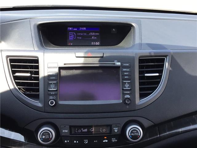 2012 Honda CR-V Touring (Stk: 2HKRM4) in Cambridge - Image 15 of 20