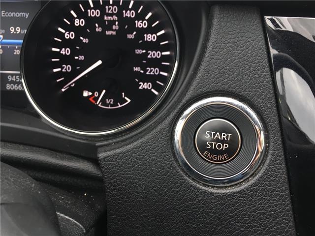 2014 Nissan Rogue SL (Stk: 1767W) in Oakville - Image 17 of 26