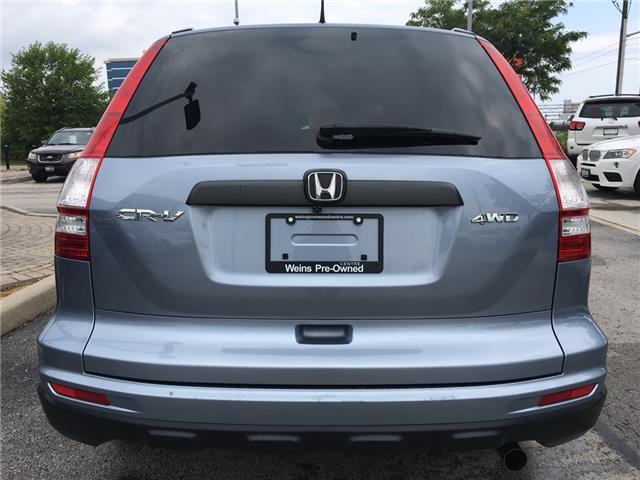 2010 Honda CR-V LX (Stk: 1737W) in Oakville - Image 5 of 24