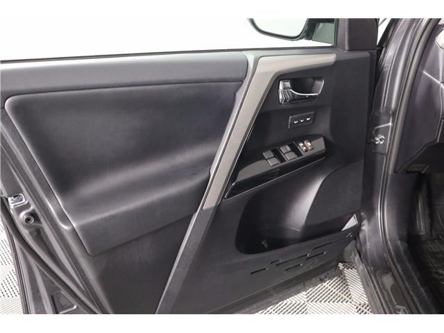2017 Toyota RAV4 Limited (Stk: 52530) in Huntsville - Image 17 of 36