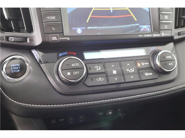 2017 Toyota RAV4 Limited (Stk: 52530) in Huntsville - Image 29 of 36