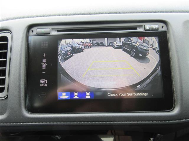 2018 Honda HR-V LX (Stk: 27409A) in Ottawa - Image 14 of 18