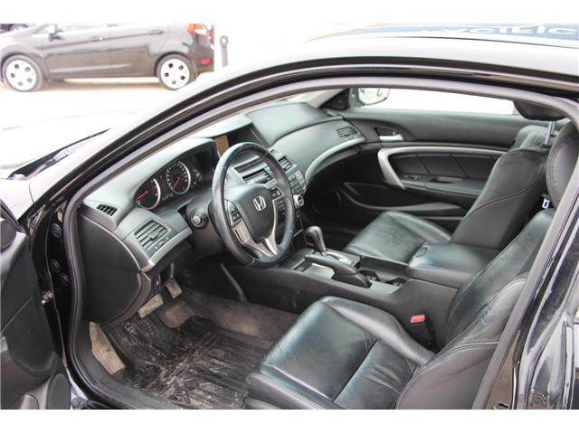2010 Honda Accord EX-L V6 (Stk: P9044) in Headingley - Image 9 of 16