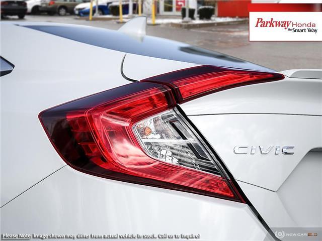 2019 Honda Civic Touring (Stk: 929596) in North York - Image 11 of 23