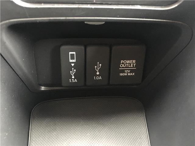2018 Honda CR-V EX (Stk: HC2521) in Mississauga - Image 16 of 24