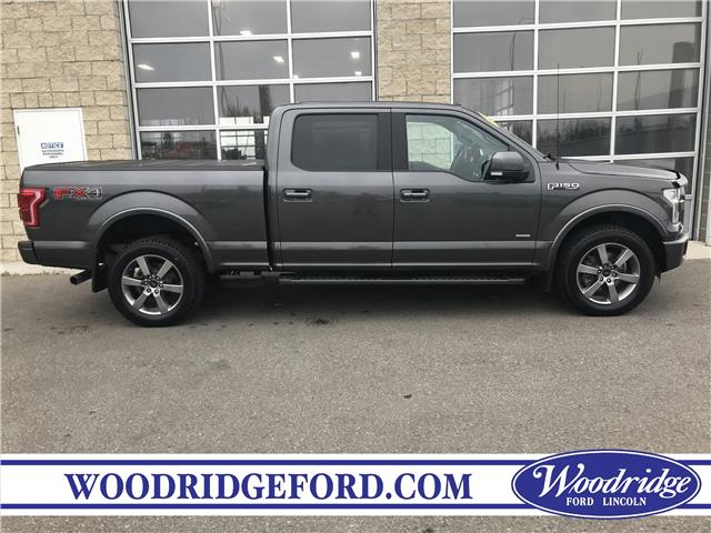 2015 Ford F-150 Lariat (Stk: 17282) in Calgary - Image 2 of 22