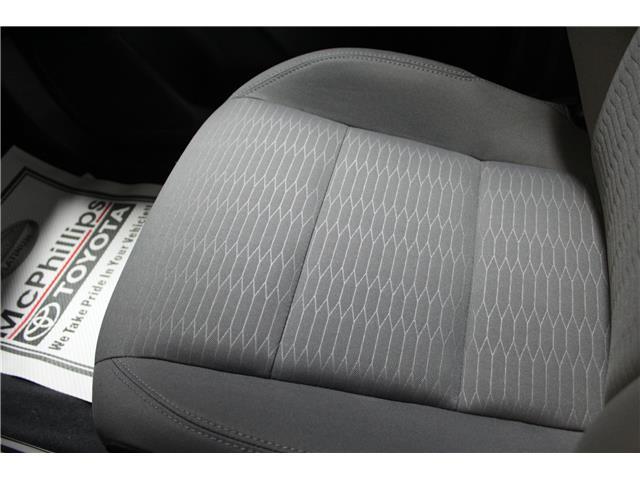 2019 Toyota Tacoma SR5 V6 (Stk: X045712) in Winnipeg - Image 23 of 27