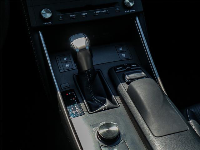 2015 Lexus IS 250 Base (Stk: 12341G) in Richmond Hill - Image 12 of 24