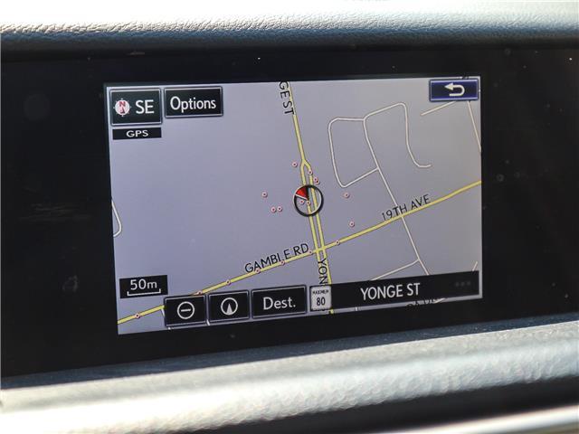 2015 Lexus IS 250 Base (Stk: 12341G) in Richmond Hill - Image 22 of 24
