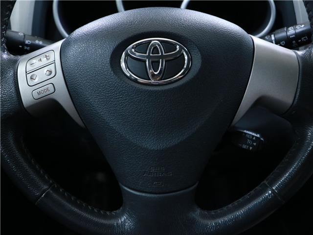 2010 Toyota Matrix XR (Stk: 195697) in Kitchener - Image 9 of 26