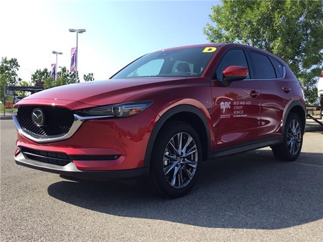 2019 Mazda CX-5 Signature (Stk: N4873) in Calgary - Image 1 of 5