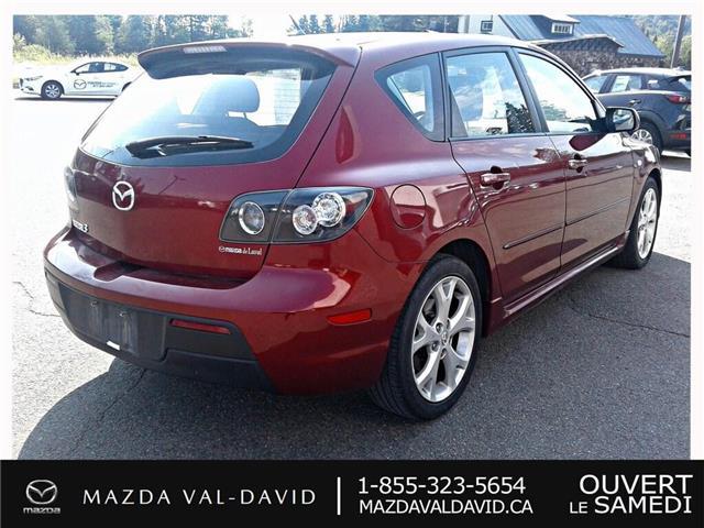 2008 Mazda Mazda3 Sport  (Stk: 19327B) in Val-David - Image 4 of 18